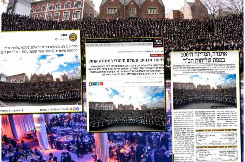 מדווחים על ה'כינוס': מימין ומשמאל, פוליטיקאים ואנשי תקשורת