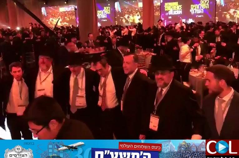 וידאו: ריקוד הגבירים בכינוס השלוחים
