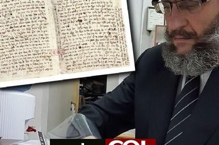 שופט בוושינגטון קבע: כתבי היד של ה'צמח צדק' שייכים לחב