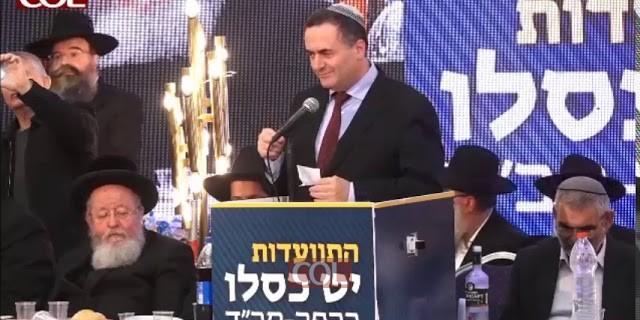 השר ישראל כץ נושא דברים בהתוועדות י