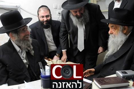 הפגישה ההיסטורית: ה'חוזר' אצל הרב שטיינמן ● הקלטה מלאה