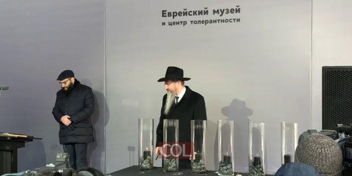 הדלקת נר זכרון במוסקבה