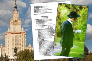 אנטישמיות במוסקבה 2018? הפרופסור סירב להכניס יהודי לכיתה