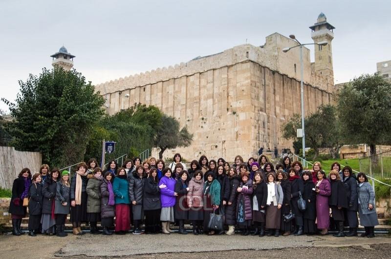 מסע בעיר האבות: חוג הידידות של נשי חב