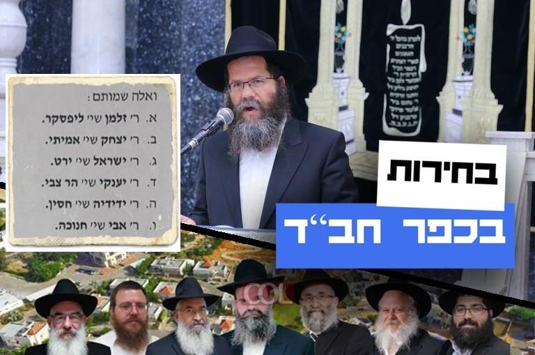 הרב אשכנזי מודה לחברים חדשים שהגישו את מועמדותם
