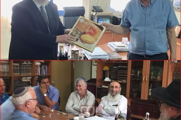 שר החקלאות ביקר בבית חב