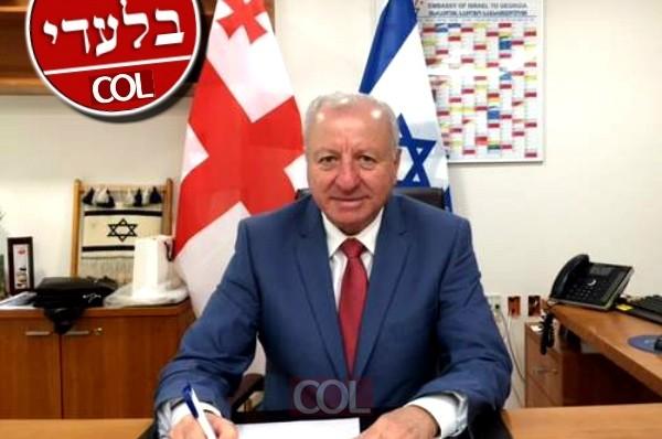 יום הולדת לרבי: שגריר ישראל בגיאורגיה בראיון ל-COL • חלק א'