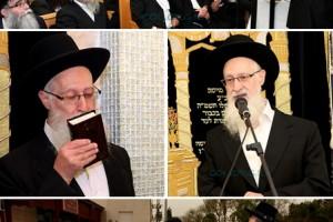 זיכרון להולכים: חמש שנים לפטירת הרב יעקב יוסף זצ