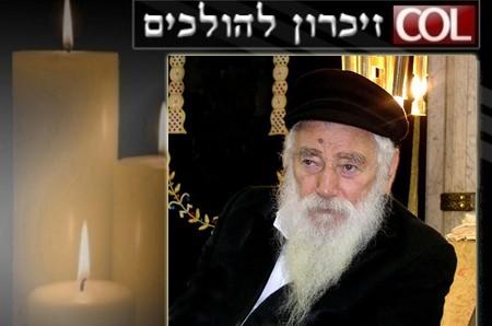 זכרון להולכים: הרה''ח ר' שלמה מיידנצ'יק ע''ה