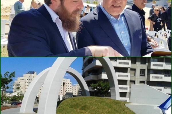 מופתים בחנוכת אנדרטת אגאדיר / שניאור זלמן ברגר