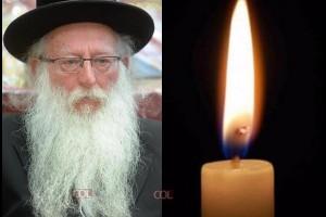 ברוך דיין האמת: רבה של העיר לוד - הרב נתן יהודה אורטנר ע