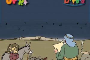 'הכל לטובה' –  סרט האנימציה של 'רבי לילדים' (פ)