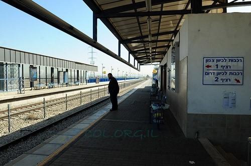 הקו המהיר של הרכבת לירושלים: תחנת כפר חב
