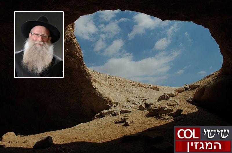 הפרדה בין  'המחטיא' לנגררים אחריו • הרב ישראל זלמנוביץ