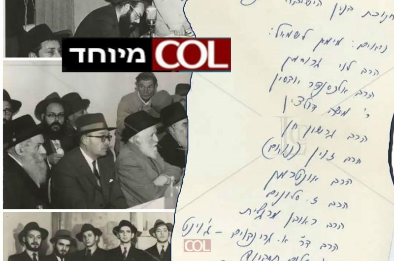 היסטוריה: עשרות אלפי תמונות נדירות מארכיון הספרייה של הרבי