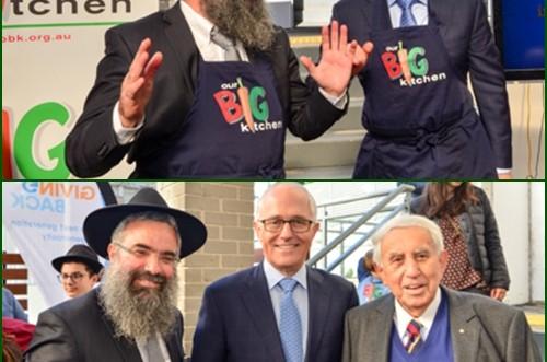 ראש ממשלת אוסטרליה אפה חלה עם חב