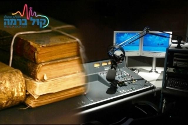 סיום מסכת ברדיו 'קול ברמה' וחזרה על שיחה מהרבי • האזינו