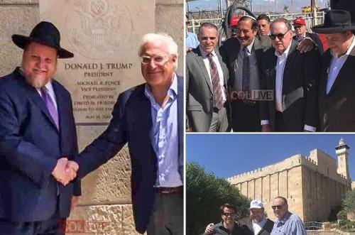 ר' חנינא שפערלין הצטרף לביקורו בישראל של מייק הקאבי