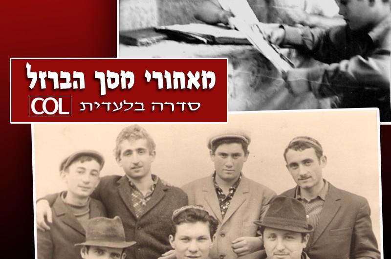 היהודי בטשקנט שהיה אחראי לביאת המשיח • בלעדי