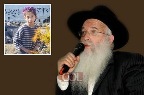 קול ילדה בוכה: הסבא הרב יחזקאל סופר בקריאה נרגשת לשלוחים