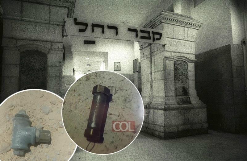 קבר רחל: מטעני חבלה הושלכו לעבר המתחם - אין נפגעים