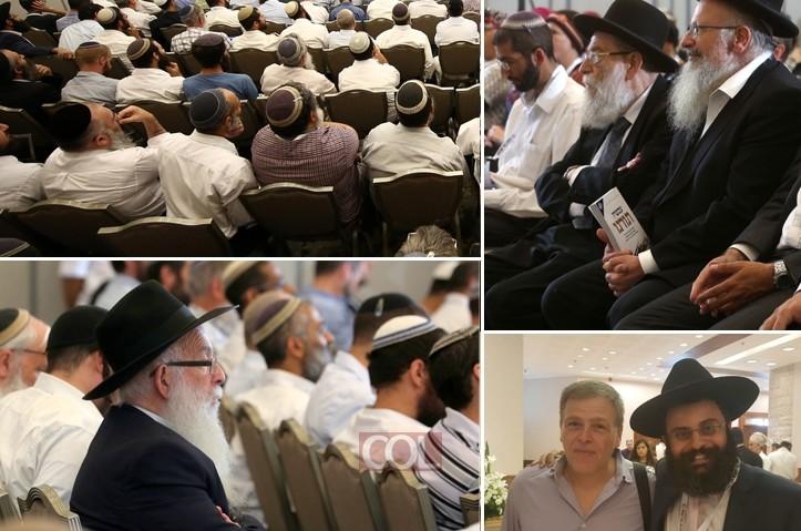 מאות רבנים ומחנכים בכנס 'רוח ותקשורת' בירושלים
