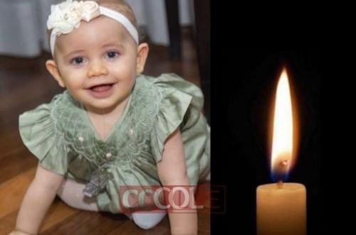 בת 10 חודשים: התינוקת חנה פרישמן ע