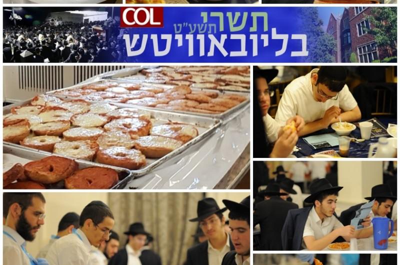 אלפי אורחים, שלוש ארוחות ביום ● הצצה מצולמת לחדר האוכל