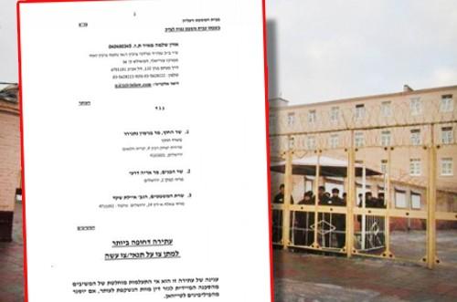 לפני כניסת השבת: הגישו עתירה למען ישראלי שצפוי לעונש מוות