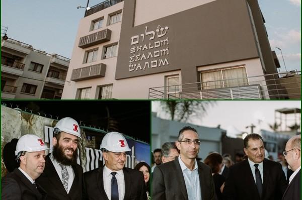 יום חג לקהילה היהודית בקפריסין: נחנך מרכז הקהילה
