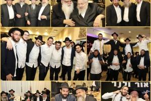 הלילה בבית רבקה: חתונת משפחות קליין-הניג • הגלריה היומית