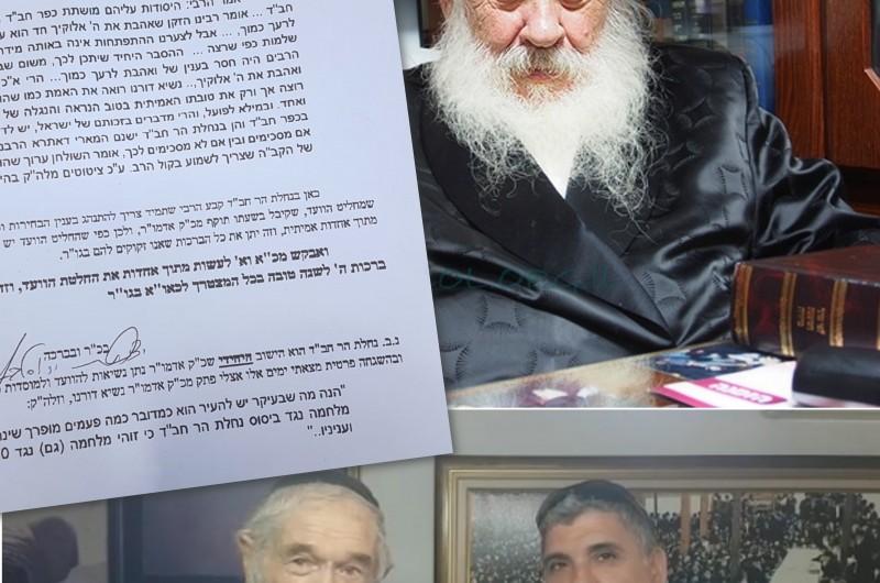 הרב ירוסלבסקי ציטט מהרבי: