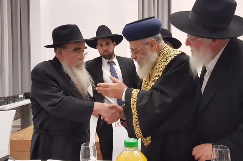 הרבנים הראשיים ויו