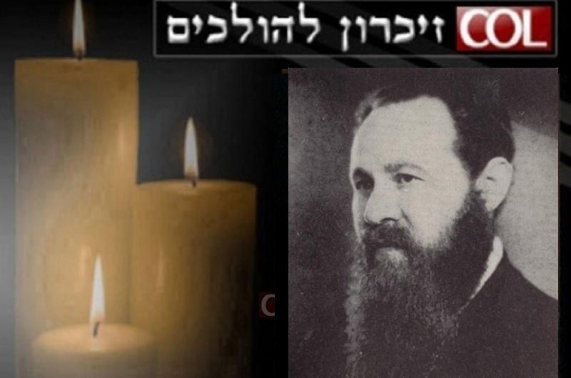 זכרון להולכים: הרב משה לייב רודשטיין ע