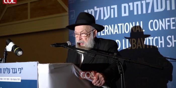 ר' חיים יהודה קרינסקי