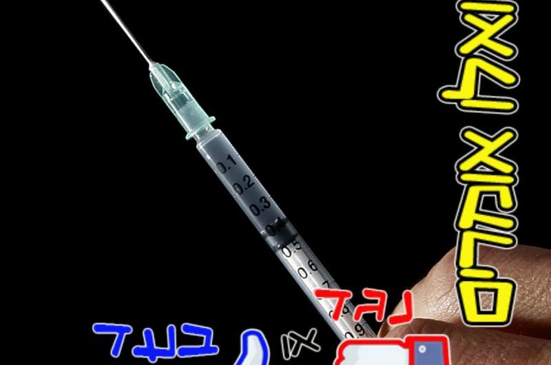 חיסון הילדים: חובה בריאותית או נזק לגוף האדם? • דיון