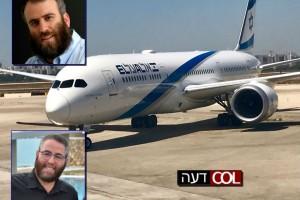 מי אשם: חברת התעופה 'אל-על' או הלקוח החרדי? / דעה
