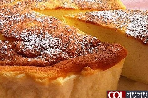 עוגת גבינה מעולה ● מתכון לשבת