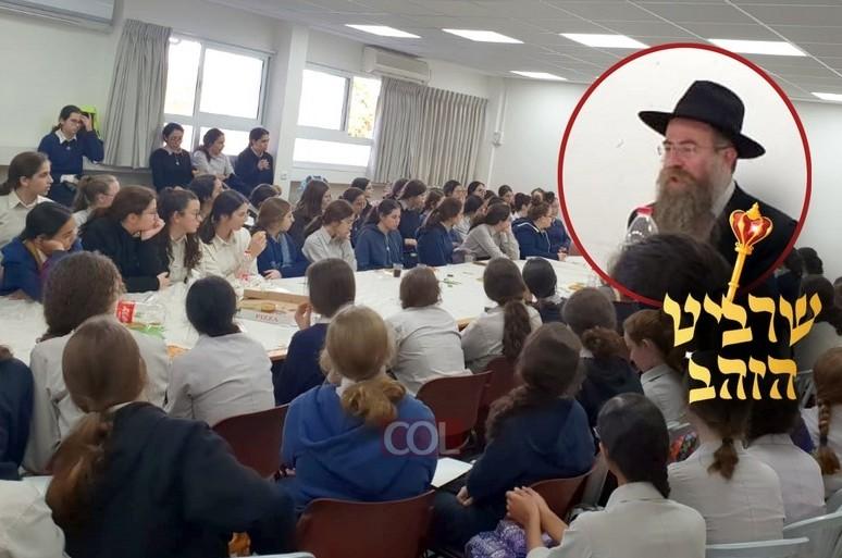 סיפורי שליחות: הרב וילהלם התוועד עם 'בנות חב