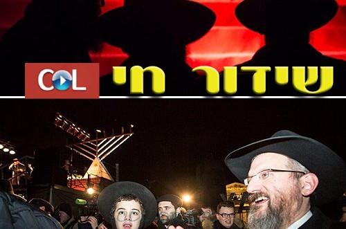 אלפים צפו בשידור החי ממעמד ההדלקה המרכזי בכיכר האדומה