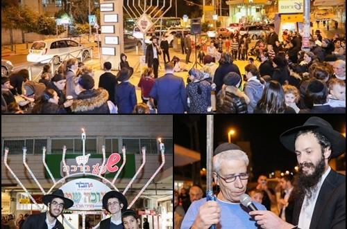 ירושלים: פעילות חנוכה נרחבת בשכונת רמת אשכול