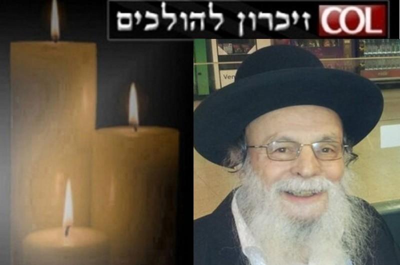 זכרון להולכים: הרב מרדכי ראובן רוקח ע