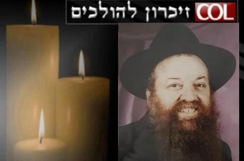 זכרון להולכים ● הרב ישראל ריזל ע