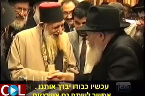 היום: יארצייט ל'זקן המקובלים' הרב יצחק כדורי זצ