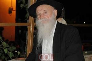 אבידה: נפטר הרב אברהם ליסון ע