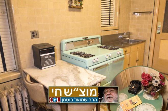 אנקדוטות אישיות מביקור אצל הרבנית ● מוצ