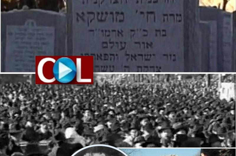 בהפקת JEM: קליפ וידאו מיוחד על חייה של הרבנית ● צפו