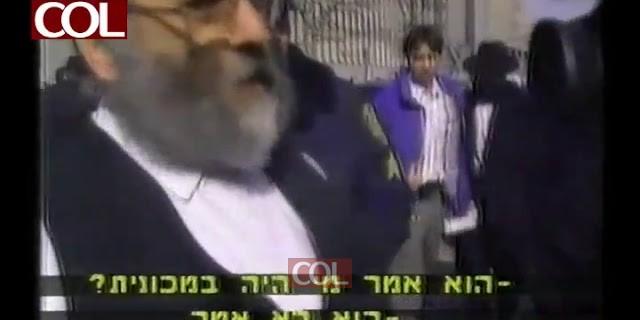"""כתבת ערוץ 1 על הפיגוע בברוקלין ברידג' תשנ""""ד 1994"""
