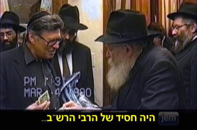 מה הייתה תגובת הרבי ליהודי שאמר 'סבי היה חסיד'? • צפו