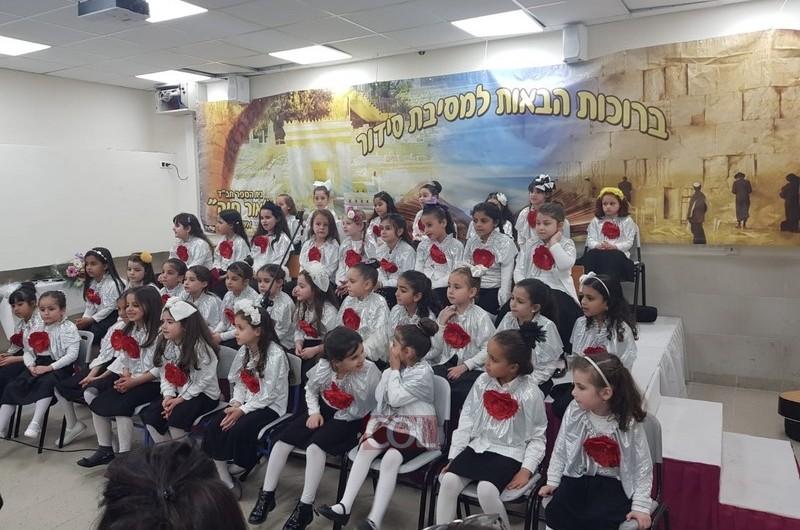 אשקלון: מסיבת סידור מרשימה בביה